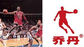 中國喬丹體育被判敗訴撤銷商標。(圖/翻攝自微博)