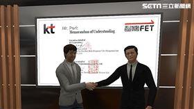 5G,電信業者,遠傳電信,韓國電信,KT 圖/遠傳提供
