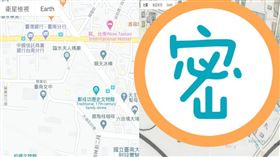 你的學校曾是墓仔埔?一圖比對秒現形 中研院,台灣百年歷史地圖