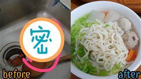 烹飪,裸放,食物,水槽,白麵,衛生