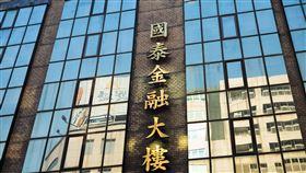 國泰金融大樓(記者陳弋攝影)