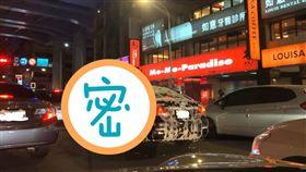 泡沫,市民大道,轎車,自助式洗車,零錢,車主