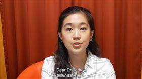 從未歧視…台助非洲醫療還被嗆 醫學生拍片要WHO道歉