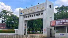 屏東大學(圖/翻攝自google map)
