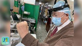 名家專用/NOW健康/為避免面鏡與看診的頭鏡衝突,透過李宏信醫師創意發想巧手改造,讓看診過程中醫病雙方更安心。(勿用)