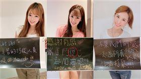 ▲樂天女孩曲羿、菲菲、沐妍響應,但菲菲防「疫」寫錯字。(圖/單純夢想文創事業提供)