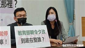 國民黨召開「Zoom急停教育部配套在哪裡」記者會(圖/國民黨提供)