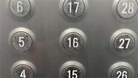 電梯,按鈕,刮花,鑰匙,筆,尖銳物(翻攝自 爆怨公社)