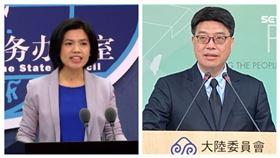 國台辦發言人朱鳳蓮,陸委會副主委兼發言人邱垂正。(組合圖)