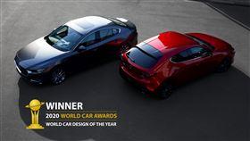 ▲Mazda 3奪下2020世界年度設計風雲車(圖/Mazda提供)