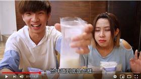 網紅,小玉,母乳,台灣母乳協會,檢舉影片 圖/翻攝自台灣母乳協會臉書