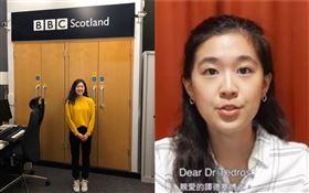 嗆爆譚德塞!BBC專訪旅英台生林薇:台灣不該被WHO排除(圖/翻攝自vivilin0510 IG)