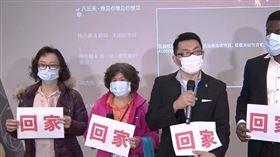 圖/記者谷庭攝,呼籲第四批包機返台徐正文