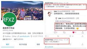 ▲譚德賽公開點名台灣對他種族歧視攻擊,不過調查局查出,為中國網軍假冒台灣網友,甚至出現假「道歉文」。(圖/翻攝自推特)