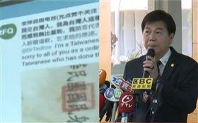 網軍假冒台灣人道歉 帳號遭推特下架