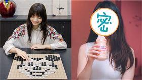 千年一遇的「圍棋女神」黑嘉嘉 圖/IG