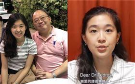 全英文嗆譚德塞!林薇盼當無國界醫生 花10年和父母溝通