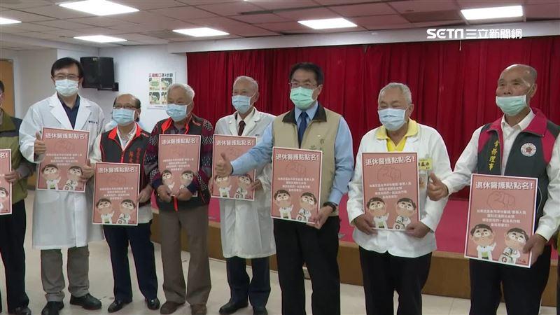 南市號召退休醫護 攜手為台齊力抗疫