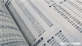 中華職棒累計觀眾人數將破3000萬大關。(圖/記者王怡翔攝影)