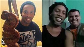 小羅出獄 獄友全哭了:回來看我們 足球,小羅納度,Ronaldinho,監獄,巴拉圭,假護照 翻攝自推特