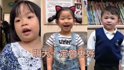 11位聽損兒童用歌聲為防疫打氣 感動13萬人