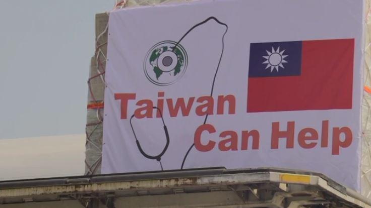 口罩抵歐!歐盟官網秀「台灣+國旗」 網:7百萬片很值得