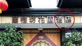 酒店≠酒店 旅宿業掃颱風尾爆退訂潮(圖/業者提供)
