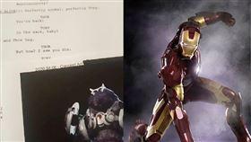 導演誤洩《雷神4》劇本驚見「鋼鐵人」東尼史塔克橋段。(圖/翻攝自Taika Watiti IG)