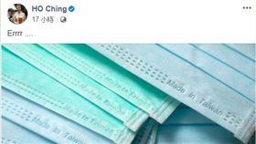 不領情?台灣捐百萬片口罩給新加坡 總理夫人何晶:呃⋯