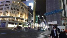 東京處於疫情爆發重大局面 鬧區冷清為防止武漢肺炎疫情擴大,日本政府7日對東京、大阪等7都府縣發布緊急事態宣言,呼籲民眾盡量少出門,9日晚間約9時東京銀座街頭冷清。中央社記者楊明珠東京攝 109年4月10日