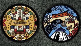台北市邀4個設計團隊打造特色人孔蓋,把大稻埕風華與民主野百合等文化特色融入設計。(圖取自facebook.com/TaipeiWow)