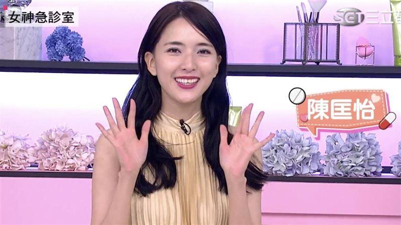 台大五姬的她自爆單身 上節目求桃花