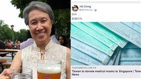 呃…尷尬!新加坡總理夫人何晶沒刪文…轉發87篇文狂洗板(組合圖/翻攝臉書)