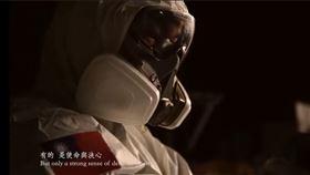 華航曝光一段1分20秒的影片,署名為你前行天空國家隊。(圖/華航提供)