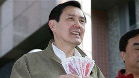 前總統馬英九13日在臉書發文呼籲蔡政府發放消費券紓困。(圖/翻攝馬英九臉書)