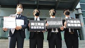 ▲「罷韓四君子」在律師陪同下,赴台北高等行政法院,聲請參與韓國瑜罷免行政訴訟。(圖/記者楊佩琪攝)