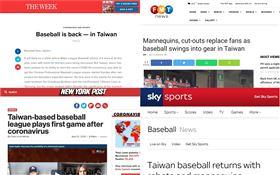 各國媒體報導台灣職棒開打。(圖/翻攝自網路)