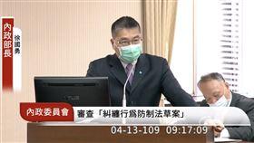 徐國勇承諾會在半年內提出版本。(圖/翻攝自國會直播)