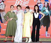 「姊妹們 追吧」演員柯淑勤、張允曦(小8)、劉宇珊、陳珮騏。(記者邱榮吉/攝影)
