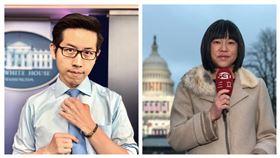 駐美記者張經義稱「來自台灣」范琪斐說話了