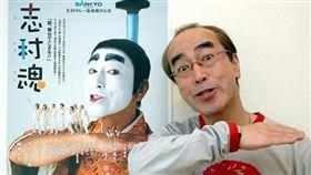 志村健成為首位確診及離世的日本藝人。(圖/翻攝自志村健IG)