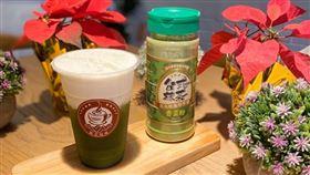 香菜拿鐵咖啡(圖/翻攝自偑巷咖啡Fong Siang CAFE粉專)