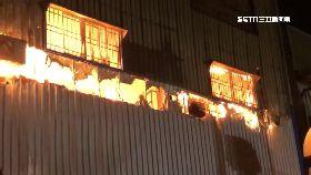 台南惡火臭1200