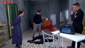 詹坤茂為救蔡韻如被襲擊倒在地上。