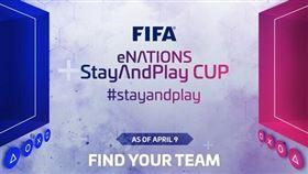 足協組首支電競國家隊  參與FIFA慈善賽(圖/翻攝自中華民國足球協會CTFA臉書)