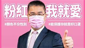 內政部長徐國勇14日在臉書PO出他配戴粉紅色口罩,打上粉紅色領帶的照片。(圖/翻攝徐國勇臉書)