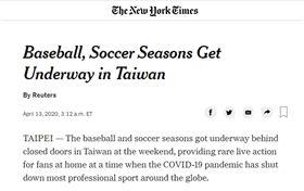 沒集資也上紐時啦!全球只剩台灣打職棒…外媒大篇幅報導