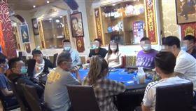 高雄,鹽埕,遊戲主題餐廳,賭場,賭博
