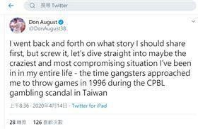 ▲台灣中華職棒俊國熊前投手Don August(奧古斯都)在推特分享1996年在台灣被利誘打假球故事。(圖/截自twitter)