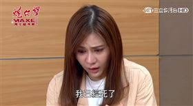 炮仔聲》王妍熙(王宇婕飾演)、陳冠霖